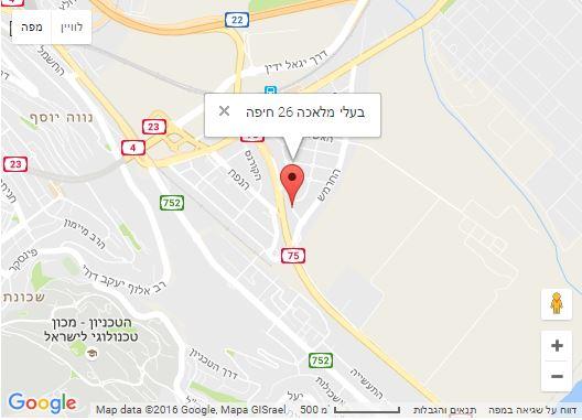 קבלן שיפוצים בחיפה מפה